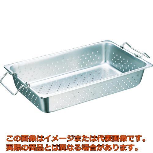 スギコ ハンドル付穴明パン SUS304 1/1サイズ 530×325×100 SH1904GPH