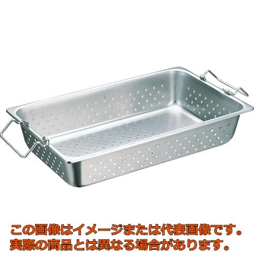 スギコ ハンドル付穴明パン SUS304 1/2サイズ 325×265×150 SH1506GPH