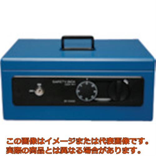 IRIS 558234 手提げ金庫 SBX-A4 ブルー SBXA4BL