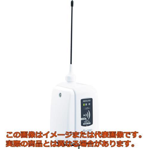 パトライト ワイアレスコントロールユニット 送信機タイプ 高速版 白 PWSTHNW
