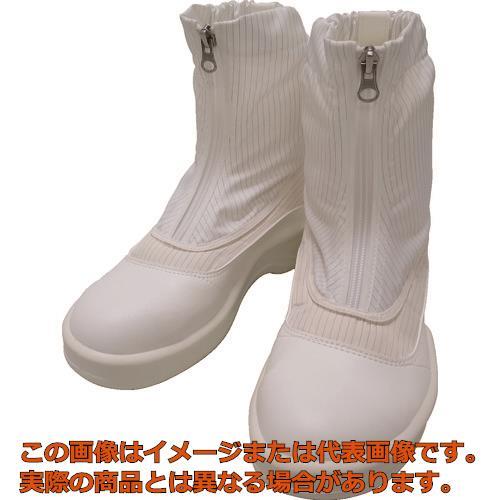 ゴールドウイン 静電安全靴セミロングブーツ ホワイト 23.0cm PA9875W23.0