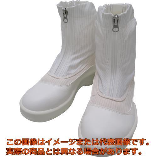 ゴールドウイン 静電安全靴セミロングブーツ ホワイト 24.5cm PA9875W24.5