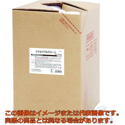 SYK リトルバブルクリーン20kg S2773