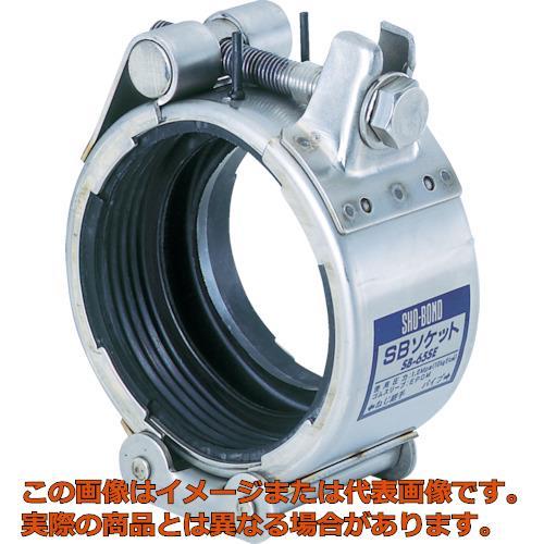SHO-BOND カップリング SBソケット Sタイプ 100A 油・ガス用 SB100SN