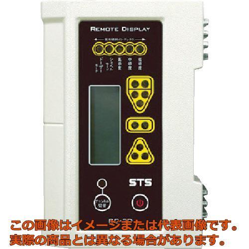 STS マシンコントロールWMC-3D用リモートディスプレイ RD-3D RD3D