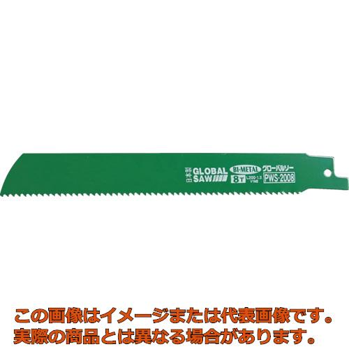 モトユキ グローバルソー バリギレ バイメタルパイプソーブレード (5枚入) PWS4208