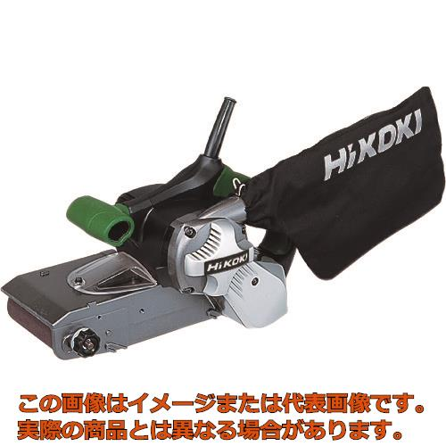 HiKOKI ベルトサンダ 100mm SB10V2