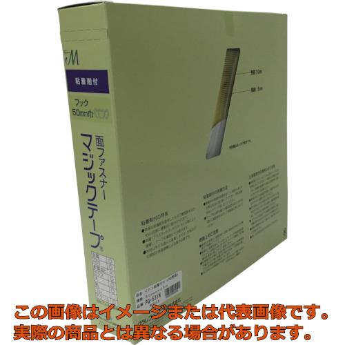 ユタカメイク 粘着付マジックテープ切売り箱 A 50mm×25m ホワイト PG531N