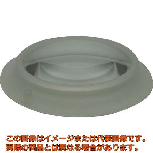 オーツカ LUXO LED照明拡大鏡LUXO用補助レンズ 10倍 PUL10D