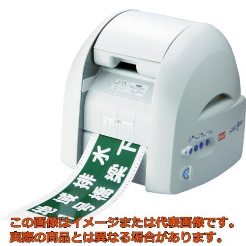 業務用 オレンジブック掲載商品 MAX 超目玉 ビーポップ PM100W 日本全国 送料無料 IL90174 PM-100W