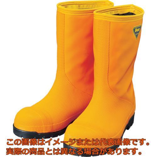 SHIBATA 冷蔵庫用長靴-40℃ NR031 25.0 オレンジ NR03125.0