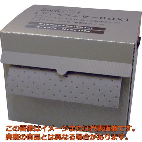 JOHNAN 油吸収材アブラトール ディスペンサーボックス入り (1個入) PCAR40D