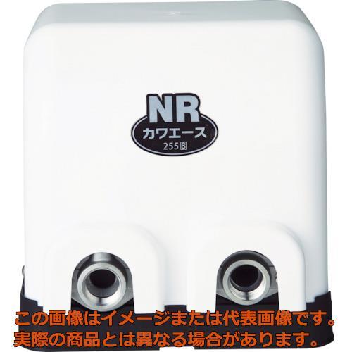 川本 カワエース NR256T
