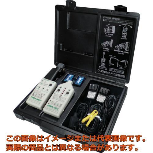 グッドマン ケーブル探索機PTR600RCリチウムパワートレーサー PTR600RC