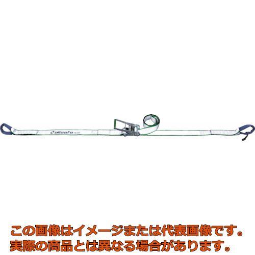 allsafe ラッシングベルト ラチェット式しぼり仕様超重荷重(10t) RN6I16