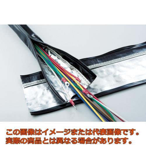 ZTJ 電磁波シールド チューブ・ジッパータイプ φ40 SHNFAR40