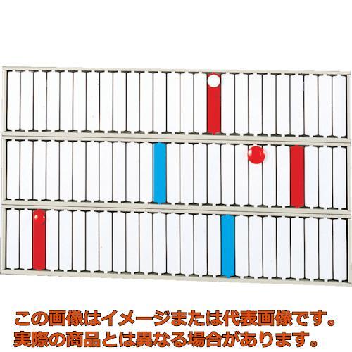 リヒト 回転標示盤(75口座) S2533