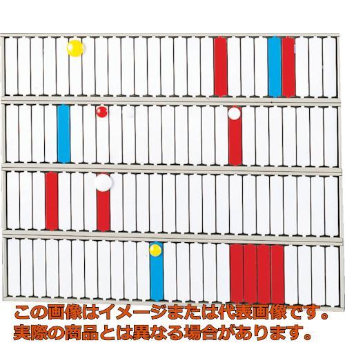 リヒト 回転標示盤(100口座) S2534