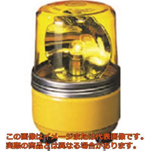 パトライト SKH-EA型 小型回転灯 Φ100 SKH24EAY