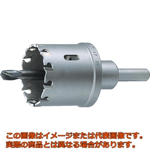 大見 超硬ロングホールカッター 59mm TL59