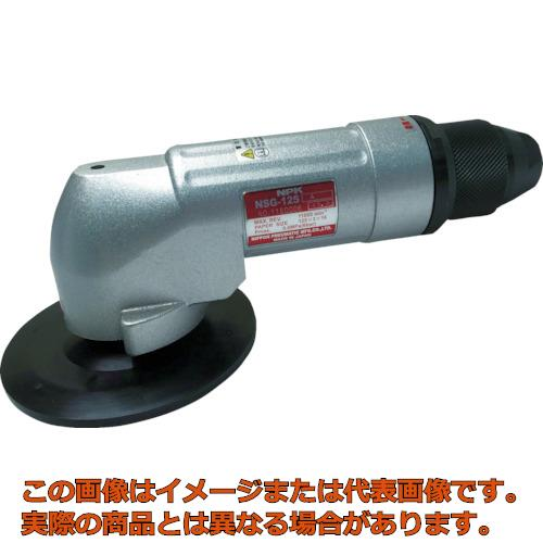 NPK サンダ 125mm用 15350 NSG125A