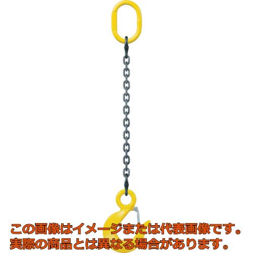 キトー アイタイプシングルスリング スリングフック仕様 7MM×1.5M SHMHTS7.01.5SET