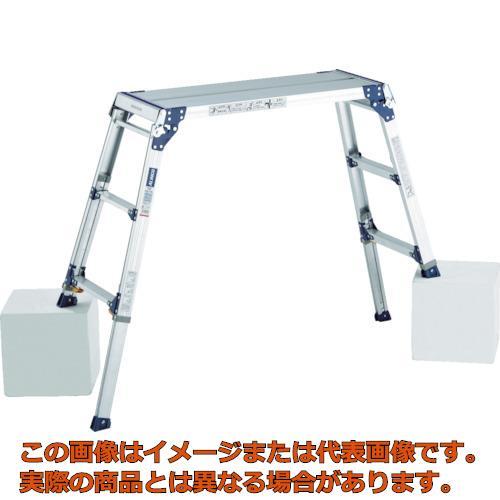 【代引き不可・配送時間指定不可】アルインコ 足場台 天板高さ0.72~1.02m 最大使用質量100kg PXGE712FX