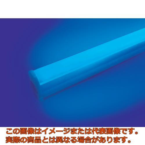 トライト LEDシームレス照明 L1200 青色 TLSML1200NABF