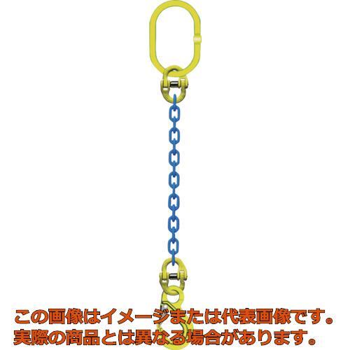 マーテック 1本吊りチェンスリングセット L=1.5m TA1EKN13