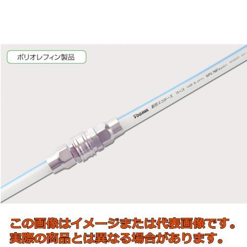 十川 耐熱エコホース 25×33mm 10m TEH2510