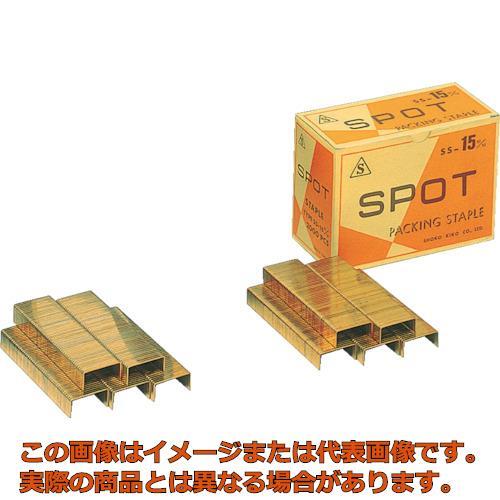 SPOT ステープル SL-19 19X34 SL19