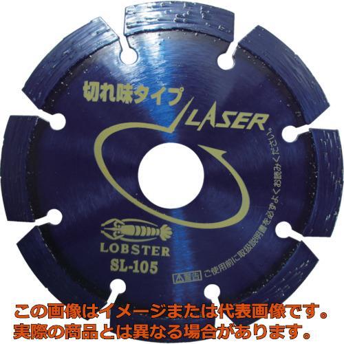 エビ ダイヤモンドホイール レーザー(乾式) 152mm SL150