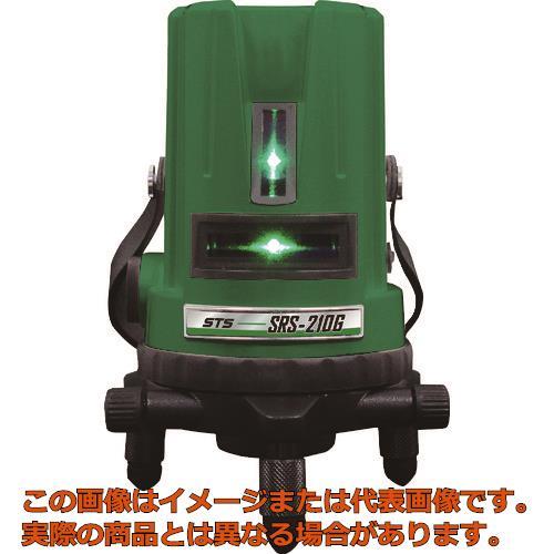 STS グリーンレーザー墨出器 SRS-210G SRS210G