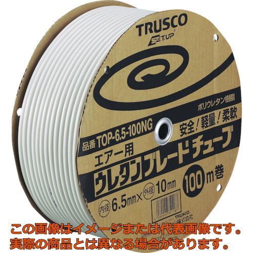 TRUSCO ウレタンブレードチューブ 6.5X10 100m ネオグレー TOP6.5100NG
