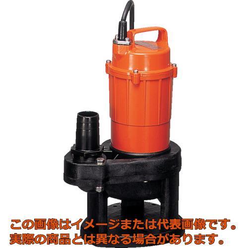 寺田 小型汚物混入水用水中ポンプ 非自動 50Hz SX150 50HZ