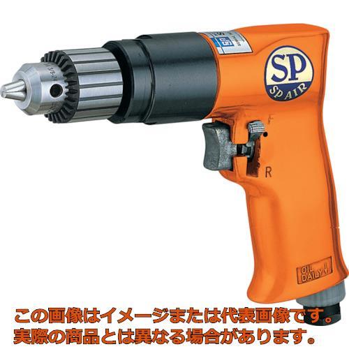 SP エアードリル10mm(正逆回転機構付) SPD52