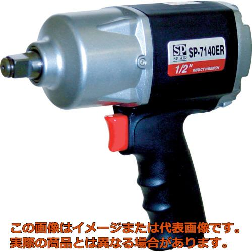 SP 軽量インパクトレンチ12.7mm角 SP7140