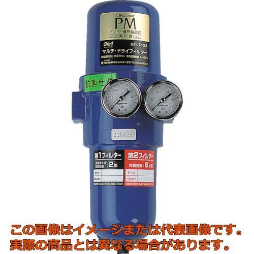前田シェル 抗菌・除菌3in1マルチ・ドライフィルターRc1/2インチ T107A1000AB
