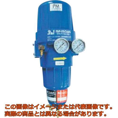 前田シェル 3in1マルチ・ドライフィルターRc3/4インチ T110A1000