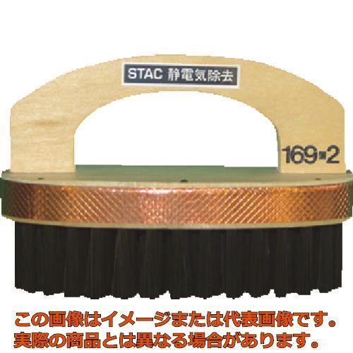 スタック 静電気除去プリント基板用ブラシ STAC1692