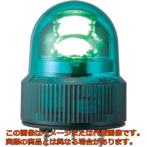 パトライト SKHE型 LED回転灯 Φ118 オールプラスチックタイプ SKHE100G