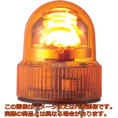 パトライト SKHE型 LED回転灯 Φ118 オールプラスチックタイプ SKHE24Y