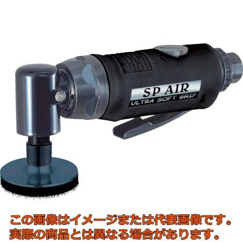 SP ミニサンダー50mmφ SP7201G