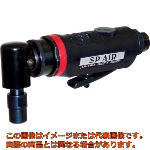 SP 首振りダイグラインダー90°(アングルヘッドタイプ) SP7201RH
