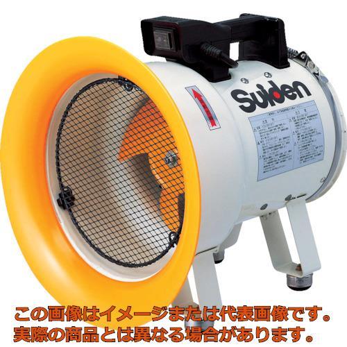スイデン 送風機(軸流ファン)ハネ200mm 単相200V低騒音省エネ SJF200L2