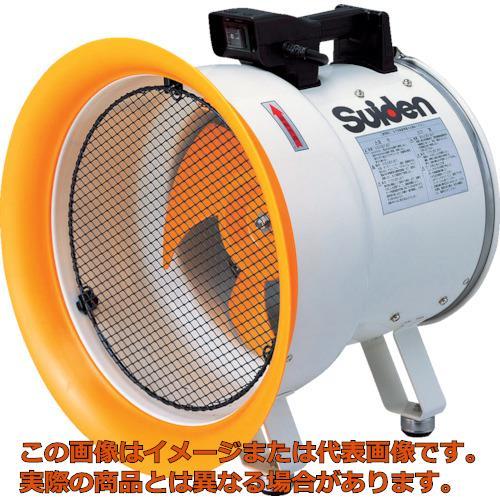 スイデン 送風機(軸流ファン)ハネ300mm単相100V低騒音省エネ SJF300L1
