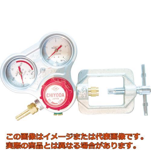 千代田 SRAA アセチレン用調整器スタウト乾式安全器内蔵型