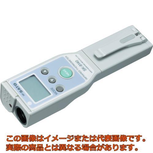 佐藤 赤外線放射温度計 SK8140