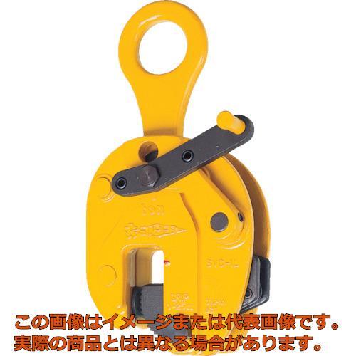 【ファッション通販】 スーパー 立吊クランプ(ロックレバー式)遠隔操作レバー付 SVC0.5L:工具箱 店-DIY・工具