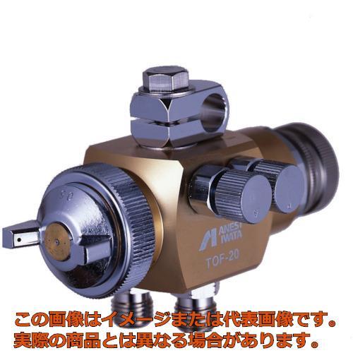 アネスト岩田 液体塗布用自動スプレーガン(大形 簡易) ノズル口径Φ1.0 TOF2010